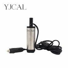 Vehicular Submersible Pump Diameter 38MM DC 12V/24V Motor Suction Oil Water Disel Pump Stainless Steel Cigarette Plug