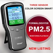 6 in 1 English Menu Laser Air Quality Detector TVOC HCHO PM2.5 Haze Environment Detector Formaldehyde Detector Big LCD Digital laser measuring haze detector pm2 5 formaldehyde detection instruments with wifi function