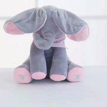Peek-a-boo Flappy Elephant Singing Plush Toy Stuffed