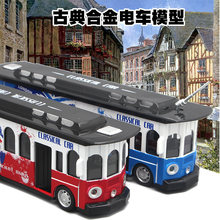 1:28 Toy Car Classical London tram Bus Metal Toy Alloy Car Diecasts & Toy Vehicles Car Model Car Toys For Children(China)