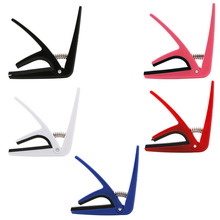 New Ukulele Quick Change Clamp Key Capo For Acoustic Electric Classic Guitar Durable