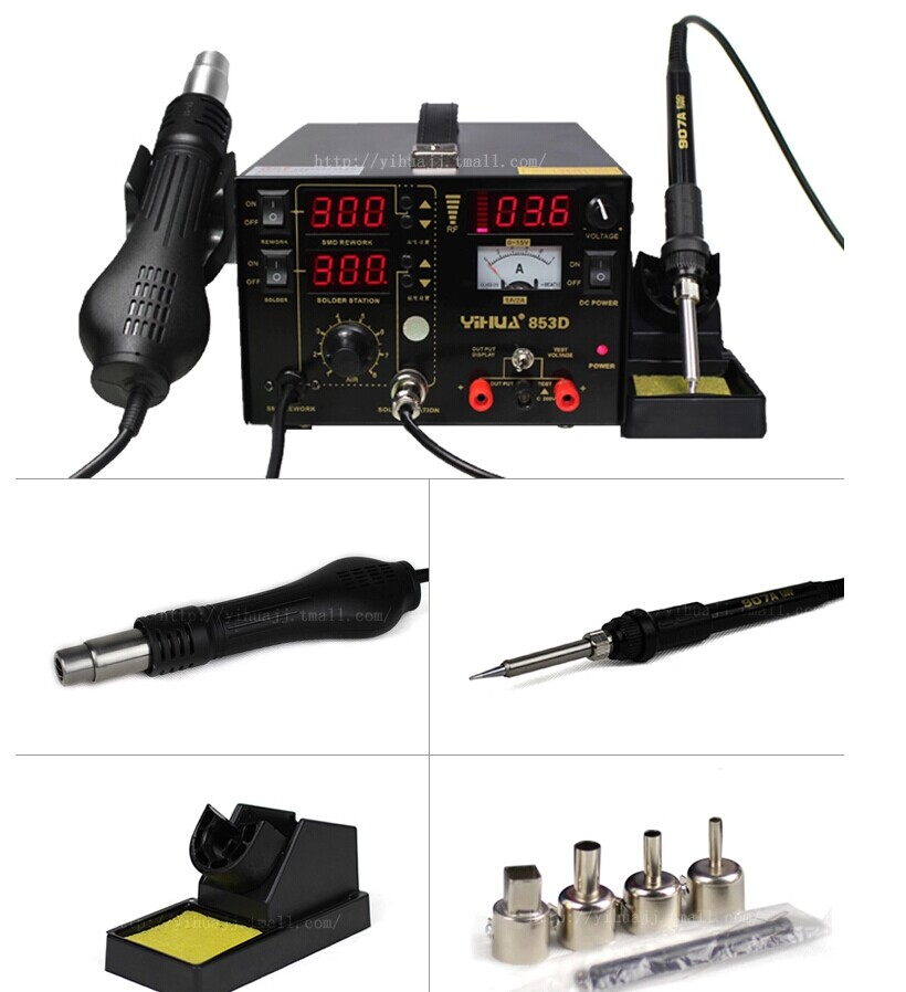 Image 4 - 110V/220V 3 IN 1 YIHUA 853D (1A)  SMD Rework Station Soldering Irons with Power Supply-in Soldering Stations from Tools