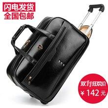 Trolley trolley wasserdichte reisetasche handtasche gepäck reisetasche, hohe qualität schwarz pu-leder reise duffle