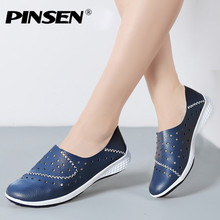 PINSEN 2019 Genuine Leather Moccasins Shoes Woman Solid Slip On Boat Sh