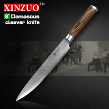 """XINZUO 8 """" inch Sashimi knife 73 layer Damascus kitchen knife Japanese VG10 cleaver knife  Color wood handle free shipping"""