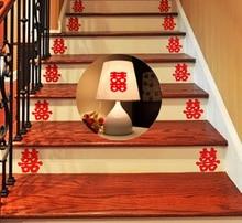 6 uds pegatina de boda escalera doble felicidad pegatinas de pared chinas suministros de boda habitación de pareja decoración del hogar, papel tapiz cuarto de niños