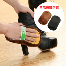 1 PCS Soft Imitation Wool Leather Shoes Bags Cleaning Gloves Polishing Cloth Shoe Brush Home Use
