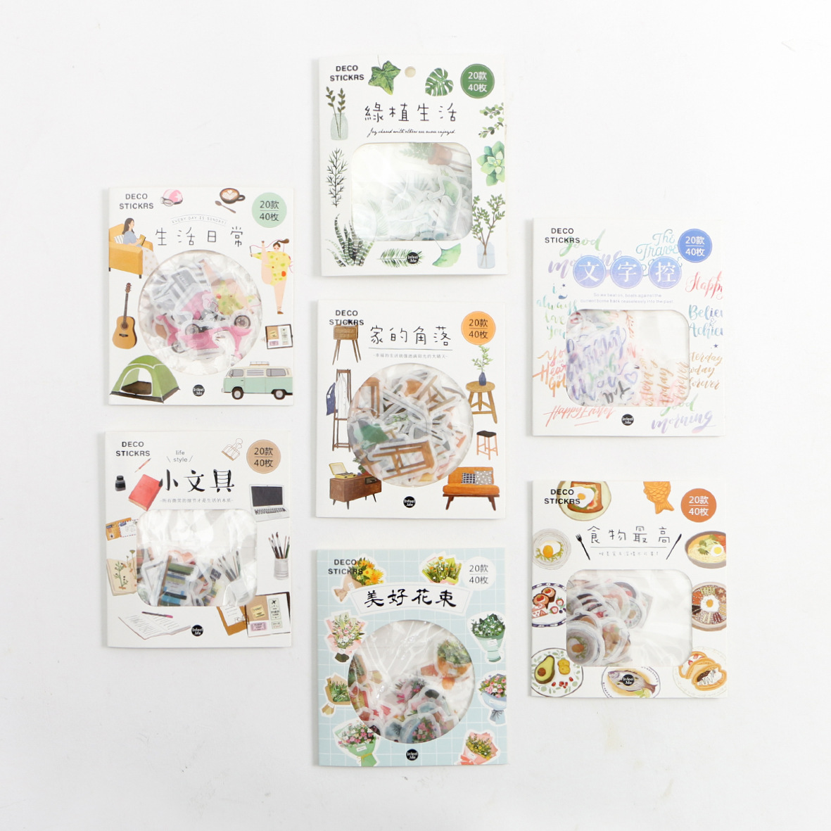Furniture Plant Letter Stickers Set Decorative Stationery Stickers Scrapbooking DIY Diary Album Stick Lable