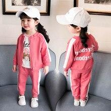 875ca4637e3 2018 Весна-осень Одежда для малышей наборы маленькая модная одежда для  девочек спортивный костюм женский Дети корейский костюм д.