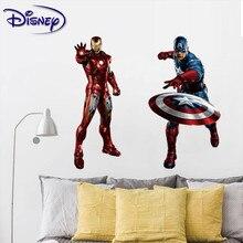 Disney Marvel США капитан стикер 3d Творческая наклейка детская комната мультфильм гостиная ТВ стикер