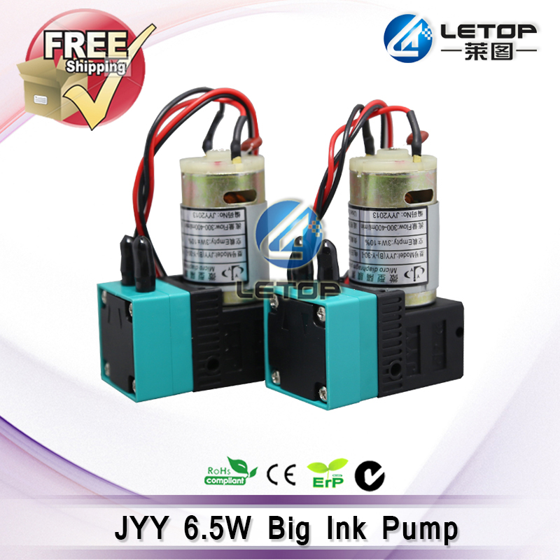 free shipping solvent Ink Outdoor inkjet printer Myjet JYY 24v 6.5w inkjet pump-in Printer Parts from Computer & Office    1