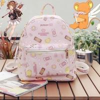 Anime Card Captor Sakura Backpack Cosplay Props Magical Card Girl Sakura School Backpacks Bag Girls Birthday Gifts