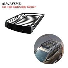 ALWAYSME 120X98X16,5 см Универсальный Багажник На Крышу корзина сверхмощная сталь автомобильный Топ грузовой багаж Держатель Перевозчик