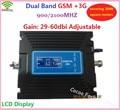 O mais novo celular GSM reforço de sinal 3G repetidor de sinal de telefone celular gsm 3g dual band de reforço de sinal 3g amplificador de sinal de LCD exibição