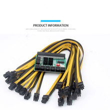 Connector Power-Supply Conversion-Board GPU Eth Miner for Car Graphics-Card Server-Power