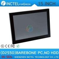 15 New Arrival Mini Pc All In One Touchscreen Barebone System