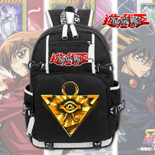 New Yu-Gi-Oh! Backpack Laptop Shoulder Travel Bags Knapsack Packsack School Student Bags Bookbag Gifts Hot(China)
