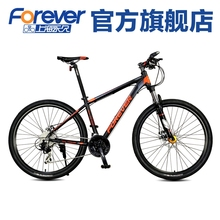 27 5 inch Mountain Bike 30 speed aluminum alloy frame bicycle Men and Women Adult Student