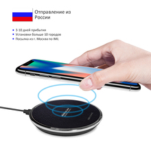 10W hızlı Qi kablosuz şarj aleti pedi için NILLKIN iPhone X/8/8 artı Samsung not 8/ s8/S8 artı qi kablosuz şarj taşınabilir güç