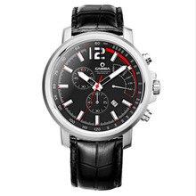 CASIMA Fashion Men's Watches Stainless Steel Quartz Watch Outdoor Sport Waterproof watch 100m Men's Clock relogio masculino