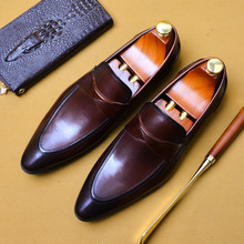 QYFCIOUFU Luxury Men's Dress Shoes Pointed Toe Gentlemen Leather Shoes Trendy Business Style Slip On Men Leather Shoes US 11.5