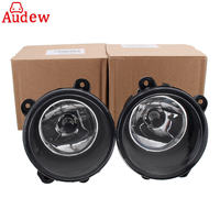 1Pair Clear Front Fog Lights Right Left W H11 Bulbs For Land Rover Discovery 3 2003