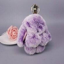 Мини кролик брелок для ключей мех кролика помпон брелки женские сумки декоративные подвесные аксессуары для автомобильных ключей детские ...