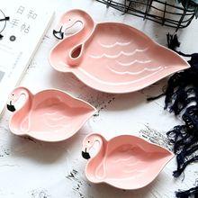 Розовый фламинго тарелки для супа милые Кондитерские фрукты посуда для пирожных фарфоровый поднос салат суши ужин Керамика посуда девушка подарки на Рождество