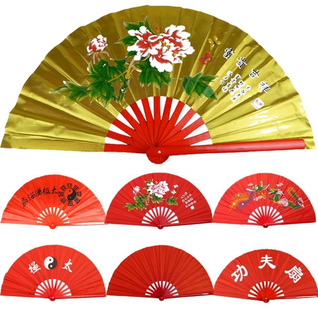 Высокого класса бамбука занятий вентилятор с сумка Двусторонняя Китайский кунг-фу Производительность вентилятора красный/Золотой Боевые искусства Вентиляторы восемь схема