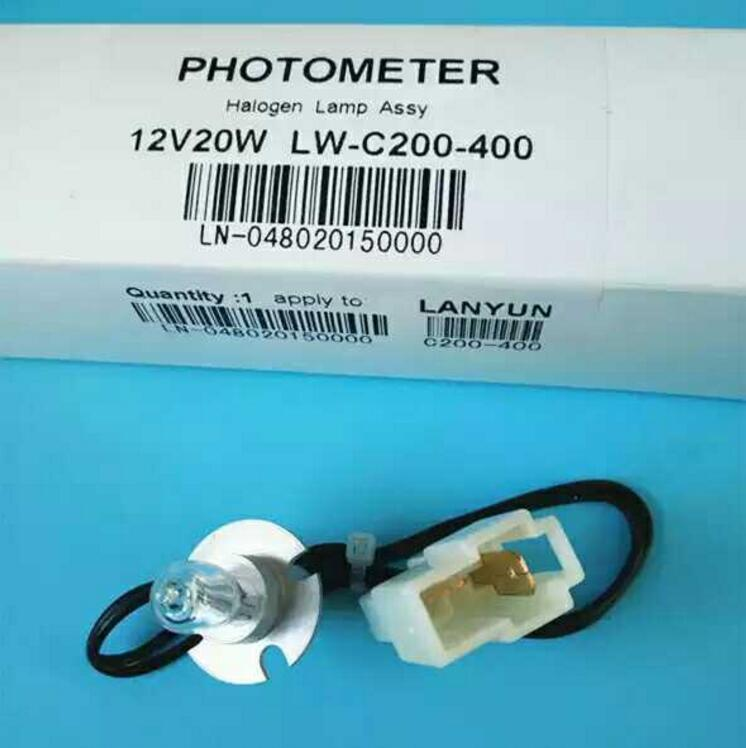 12V20W Landwind LW C100 C200 C400 Jin Rui GS200 biochemical analyzer bulb-Free shipping