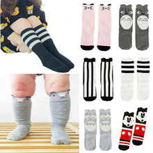 Socks for boys Cotton Cute Animals