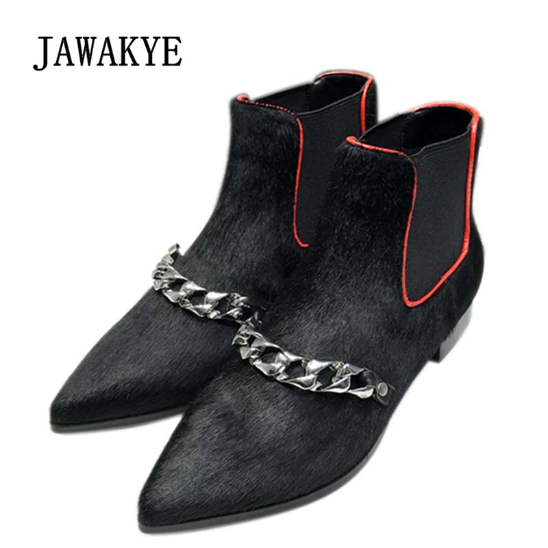 цена на 2018 Chic Horsehair Ankle Boots Women Point Toe Mixed Color Silver Chain Chelsea Boots For Women