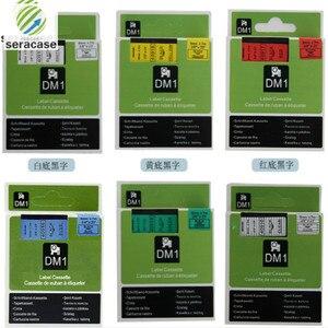 Image 2 - Seracase pour LM PNP LM 160 LM 210D LM 280 Étiquetage machines Made in China 6mm blanc noir 9mm jaune noir Rouge noir fond