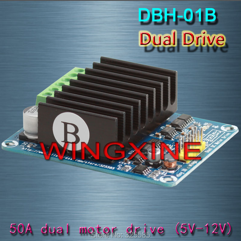 free shipping DHB-1B 50A(5V-12V) Dual-channel H bridge Motor Drive Module for Smart Car Strong Braking