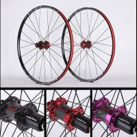 KENT XC1450 mountain bike wheel 26 27.5 inch bicycle wheel carbon fiber bucket drum shaft 142x12 15x100 9MMQR
