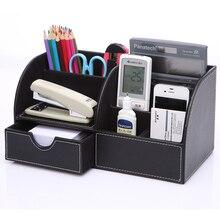 Для хранение офисных принадлежностей коробка из искусственной кожи Настольный органайзер ручка/карандаш держатель пульт дистанционного управления чехол держатель для карт офисные аксессуары