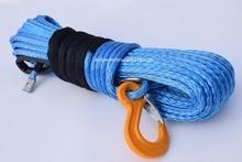 Livraison gratuite câble de treuil synthétique bleu 10mm * 26 m, corde pour treuils électriques, corde hors route, câble de treuil Plasma