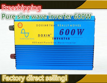 Free shipping pure sine wave inverter 500w inverter 600w 1200w peak watt doxin power inverter 12v 220v