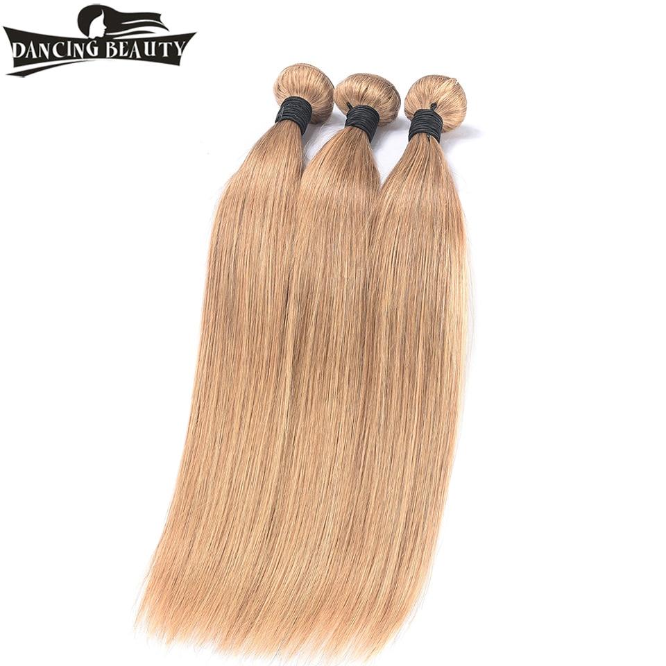 DANCING BEAUTY Pre-Colored Straight Hair Extensions 3 Bundles #27 Light Brown Non Remy Human Hair Weave Brazilian Bundles