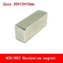 2PCS/lot 30*15*15mm N35 N52 neodymium magnet strong block magnets