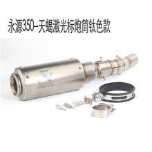 Universal akrapovic Motorcycle Exhaust Pipe Muffler for Suzuki YY 350 350