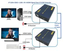 ZY-DT103KM 120m HDMI USB IR Over LAN IP KVM Extender 1080P HDMI Keyboard Mouse KVM Extender Via Ethernet RJ45 Cat5e CAT6 Cable