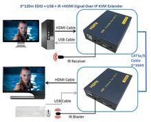 ZY-DT103KM 120m HDMI USB IR Over LAN IP KVM Extender 1080P HDMI Keyboard Mouse KVM Extender Through Ethernet RJ45 Cat5e CAT6 Cable