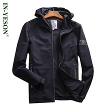 New Fashion Hooded Hiking Jacket Men Spring Autumn Breathable Windproof Camping Climbing Outdoor Game Sports Jacket Male Coat