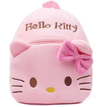 Lovely Plush Backpack Small Size