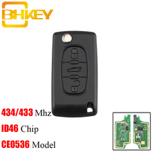 BHKEY 3 Buttons Remote Car Folding Key Fob For Peugeot Citroen Berlingo 307 407 308 433Mhz ID46/PCF7961 Chip VA2 Blade keyyou car remote control key 2 buttons 433mhz for peugeot 207 307 car keyless fob pcf7961 chip hu83 blade
