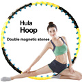 Magnet Hoop Thin Waist And Abdomen Weight Loss Increase Hard Hula Removable Adult Lady Massage Hula Hoop