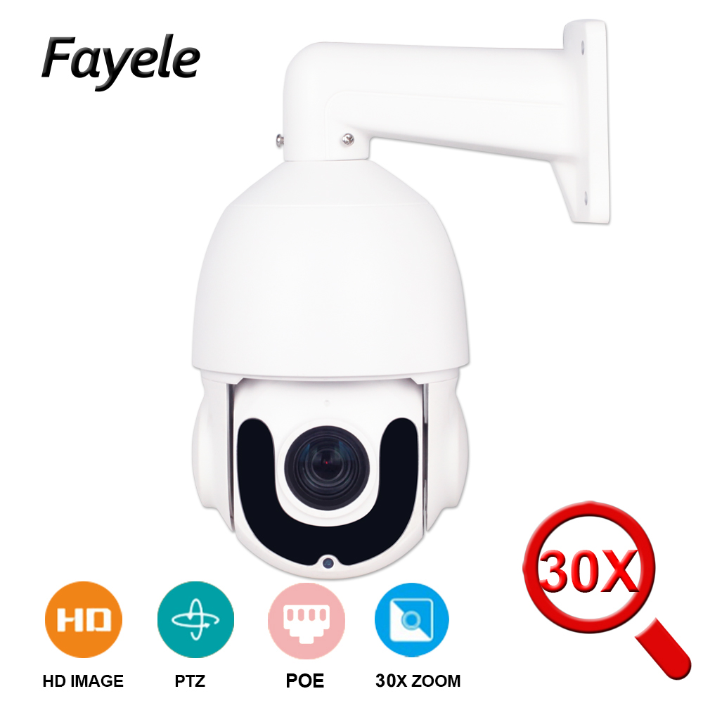 4 MINI Speed Dome PTZ Camera H.265 POE 5MP 30X ZOOM 5 Megapexil 1080P Network IP Camera IR 150M ONVIF P2P Phone View Motion4 MINI Speed Dome PTZ Camera H.265 POE 5MP 30X ZOOM 5 Megapexil 1080P Network IP Camera IR 150M ONVIF P2P Phone View Motion