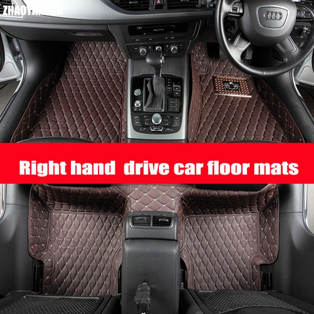 Zhaoyanhua right hand drive car car floor mats for nissan altima teana murano rouge x trail qashgai sentra car styling case car