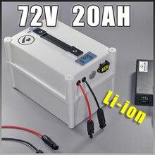 72V 20AH Портативный литий-ионный аккумулятор многофункциональная 72 Вт водостойкый LED Подключите аккумулятор